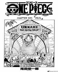 One Piece 341 : Devil Volume No. 341 by Oda, Eiichiro