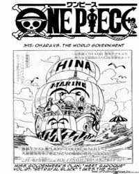 One Piece 395 : Ohara Vs the World Gover... Volume No. 395 by Oda, Eiichiro
