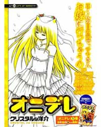 Onidere 24: Let's Get Married 2 Volume Vol. 24 by Crystalna, Yousuke