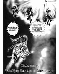 Oniwakamaru the Visitor 14: the New Lege... Volume Vol. 14 by Tetsuya, Saruwatari