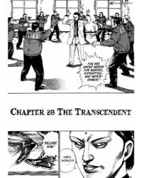 Oniwakamaru the Visitor 28: the Transcen... Volume Vol. 28 by Tetsuya, Saruwatari