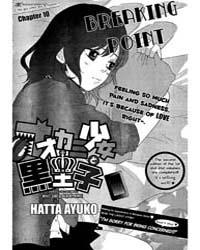 Ookami Shoujo to Kuro Ouji 10 Volume Vol. 10 by Ayuko, Hatta