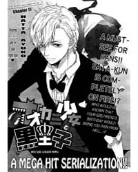 Ookami Shoujo to Kuro Ouji 17 Volume Vol. 17 by Ayuko, Hatta