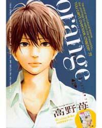 Orange (Takano Ichigo) 7 Volume Vol. 7 by Ichigo, Takano