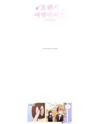 Orange Marmalade 40 Volume Vol. 40 by Woo, Seok