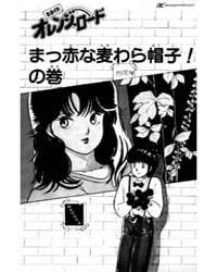 Orange Road 1 Volume Vol. 1 by Izumi, Matsumoto