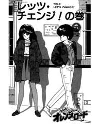 Orange Road 6 Volume Vol. 6 by Izumi, Matsumoto