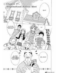 Orange Yane No Chiisana Ie 17 : Neighbor... Volume Vol. 17 by Yamahana, Noriyuki