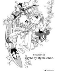 Orange Yane No Chiisana Ie 55 : Crybaby ... Volume Vol. 55 by Yamahana, Noriyuki