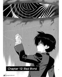 Ore Ga Heroine O Tasukesugite Sekai Ga L... Volume No. 12 by Namekojirushi
