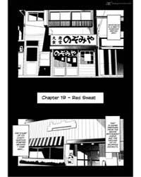 Ore Ga Heroine O Tasukesugite Sekai Ga L... Volume No. 17 by Namekojirushi