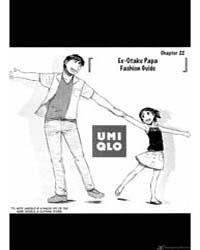 Otaku No Musume-san 22: Ex-otaku Papa Fa... Volume Vol. 22 by Sutahiro