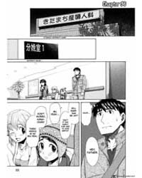 Otaku No Musume-san 36 Volume Vol. 36 by Sutahiro