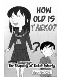 Otaku No Musume-san 41: Old Story 4 - th... Volume Vol. 41 by Sutahiro