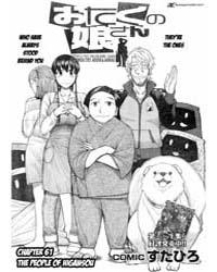 Otaku No Musume-san 61: the People of Hi... Volume Vol. 61 by Sutahiro