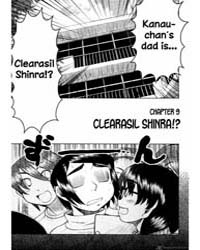 Otaku_no_musume-san_9: Clearasil Shinra Volume Vol. 9 by Sutahiro