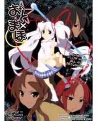 Oto X Maho 16 Volume Vol. 16 by Shirase, Osamu