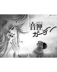Otobako Garden 1 Volume Vol. 1 by Miyuki, Yamaguchi