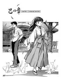 Otogi Matsuri 1 Volume Vol. 1 by Junya, Inoue
