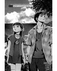Otogi Matsuri 10 Volume Vol. 10 by Junya, Inoue