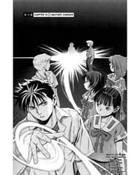 Otogi Matsuri 12 Volume Vol. 12 by Junya, Inoue