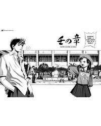 Otogi Matsuri 13 Volume Vol. 13 by Junya, Inoue