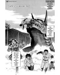 Otogi Matsuri 16 Volume Vol. 16 by Junya, Inoue