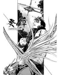 Otogi Matsuri 19 Volume Vol. 19 by Junya, Inoue