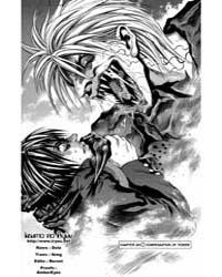 Otogi Matsuri 24 Volume Vol. 24 by Junya, Inoue