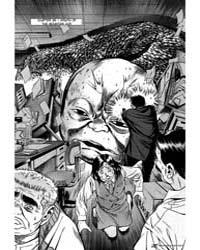 Otogi Matsuri 35 Volume Vol. 35 by Junya, Inoue