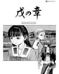 Otogi Matsuri 38 Volume Vol. 38 by Junya, Inoue