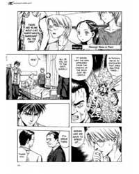 Otogi Matsuri 53 Volume Vol. 53 by Junya, Inoue