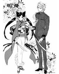 Otome Youkai Zakuro 5 Volume Vol. 5 by Hoshino, Lily