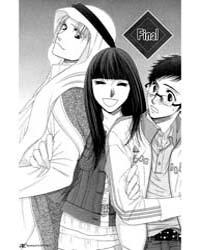 Oujisama No Kanojo 5: End Volume Vol. 5 by Miki, Aihara