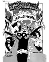 Oumagadoki Doubutsuen 3 Volume Vol. 3 by Kouhei, Horikoshi