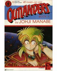 Outlanders 10 Volume Vol. 10 by Jouji, Manabe