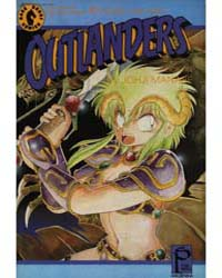 Outlanders 12 Volume Vol. 12 by Jouji, Manabe