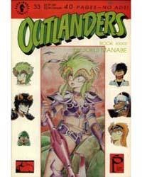 Outlanders 33 Volume Vol. 33 by Jouji, Manabe