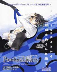 Pandora Hearts 18 : Hollow Eye Socket Volume No. 18 by Mochizuki, Jun