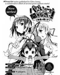 Papa No Iukoto O Kikinasai! - Takanashi ... Volume Vol. 1 by Matsu, Tomohiro