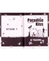 Paradise Kiss 1 Volume Vol. 1 by Ai, Yazawa