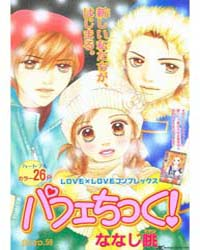 Parfait Tic 59 Volume Vol. 59 by Nanaji, Nagamu