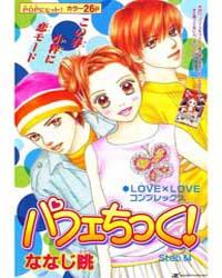 Parfait Tic 64 Volume Vol. 64 by Nanaji, Nagamu