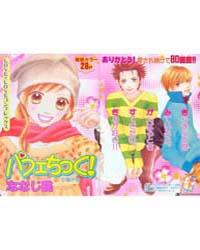 Parfait Tic 80 Volume Vol. 80 by Nanaji, Nagamu