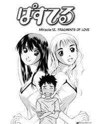 Pastel 12: Fragments of Love Volume Vol. 12 by Kobayashi, Toshihiko