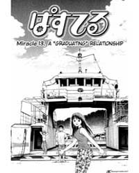 Pastel 13: a Graduating Relationship Volume Vol. 13 by Kobayashi, Toshihiko