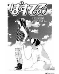 Pastel 15: Girls Are Volume Vol. 15 by Kobayashi, Toshihiko