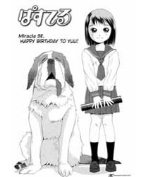 Pastel 39: Happy Birthday to Yuu Volume Vol. 39 by Kobayashi, Toshihiko