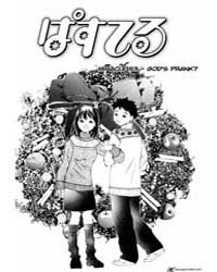 Pastel 53: God's Prank Volume Vol. 53 by Kobayashi, Toshihiko