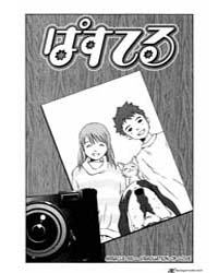 Pastel 55: Graduation of Love Volume Vol. 55 by Kobayashi, Toshihiko